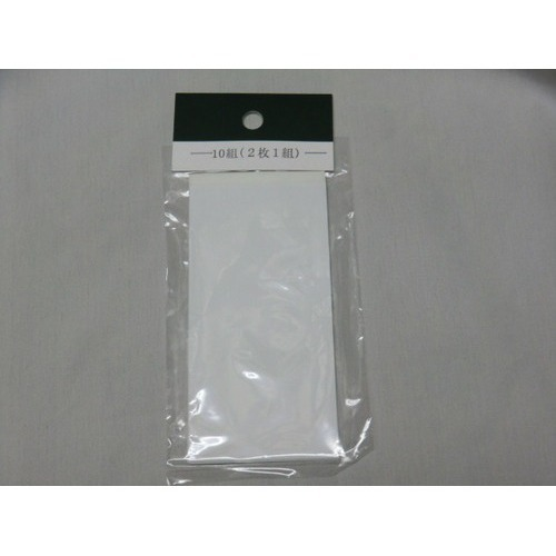 東急ハンズ ネットストアで買える「両面接着荷札 白無地 10組(2枚1組)」の画像です。価格は97円になります。
