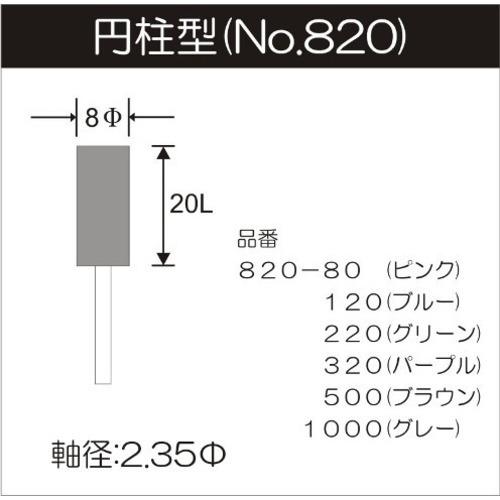 2400005864450-2