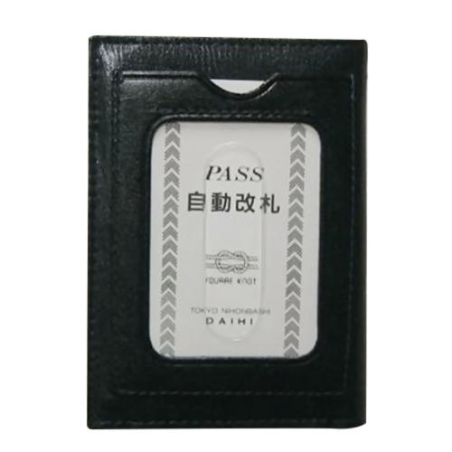 ダイヒ パス 3面 カード YAG49 紺 1個│財布・名刺入れ パスケース