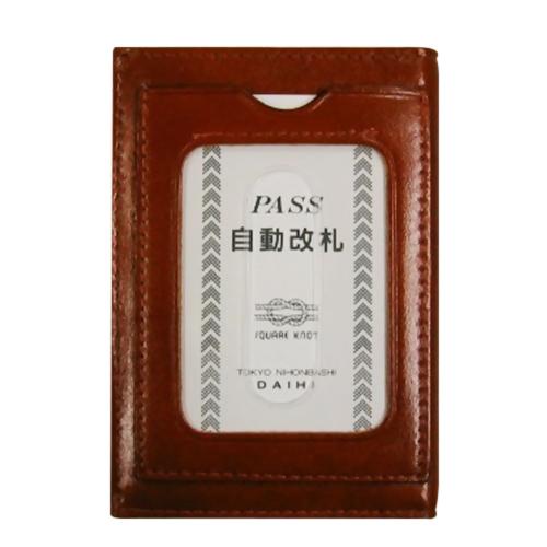 ダイヒ パス 3面 カード YAG49 キャメル│財布・名刺入れ パスケース