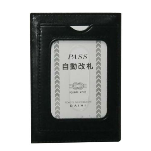 ダイヒ パス 3面 カード YAG49 黒 1個│財布・名刺入れ パスケース
