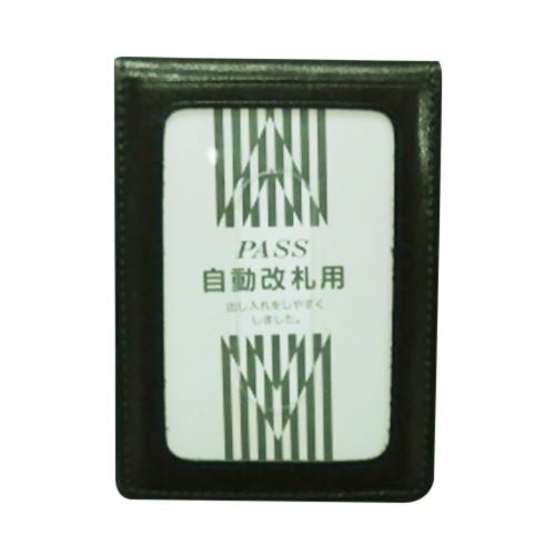 ダイヒ パスケース YS33 紺