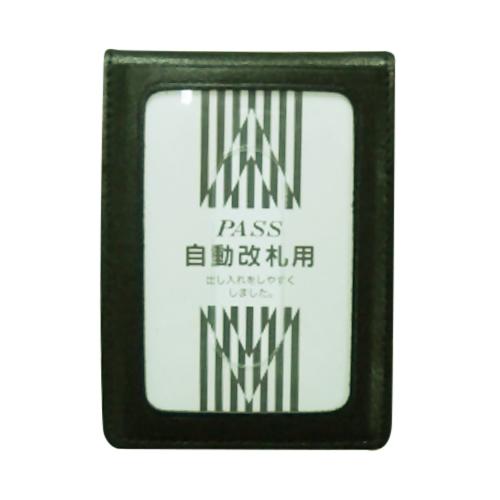 <東急ハンズ> シンプルなマチの無い2ツ折りのパス入れです。 ダイヒ パスケース YS33 黒画像