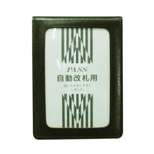 ダイヒ パスケース YS33 チョコ