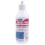 エポック パーメックN P-01-005 50cc│型取り・成型材料 ポリエステル樹脂