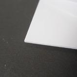 塩ビ板 450×600×1.0mm 白