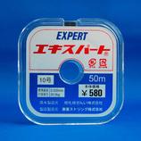 東亜ストリング テグス エキスパート 10号 50m巻│ロープ・ホース