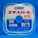 東亜ストリング テグス エキスパート 20号 50m巻│ロープ・ホース