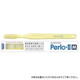 サンスター 歯ブラシ ペリオ2 ミディアム