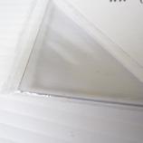 塩ビ板 450×600×2.0mm クリア