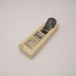 TM 豆平鉋(まめひらがんな) 30mm
