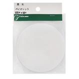カンキ化工材 アクリル集光円板 100×10mm 集光バイオレット│樹脂・プラスチック アクリル板