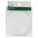 カンキ化工材 集光アクリル円板 100×5mm 集光バイオレット│樹脂・プラスチック アクリル板