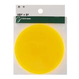 カンキ化工材 アクリル集光板 100×3mm 集光オレンジ│樹脂・プラスチック アクリル板