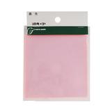 カンキ化工材 アクリル集光板 100×100×3mm 集光ピンク│樹脂・プラスチック アクリル板