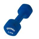 IVANKO ビューティーダンベル 2.5kg