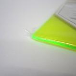 アクリル板 270×320×2mm 集光グリーン