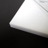 カナセ アクリル板 550×650×5mm 白