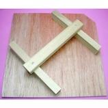 木製コテ板