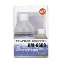 ブレニー技研 ジーナス 積層用エポキシ樹脂 GM6600-120