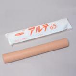 新日本造形 インダストリアルクレー 223−1507