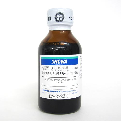 BTB溶液 100ml│実験用品 その他 実験用品