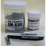 ブレニー技研 次世代型エポキシ  パテ GM-8300-250gm