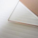 カンキ アクリル板 300×900×2mm クリア