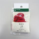 リーブル 和本糸 人絹 赤