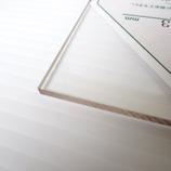 アクリル板 550×650×3mm クリア
