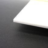 カナセ アクリル板 150×300×3mm 白