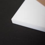 カナセ アクリル板 150×300×5mm 白