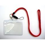 コスモ 携帯ストラップ名札付き 赤