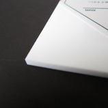 アクリル板 450×600×3t 白