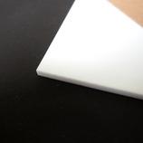 アクリル板 600×900×2mm 白│樹脂・プラスチック アクリル板
