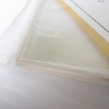カナセ アクリル板 320×550×3mm つや消クリア
