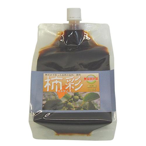 ラインアップ 無臭柿渋液 「柿彩(カキサイ)」 1000ml