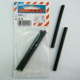 ユタカメイク 熱収縮チューブ4mm径 GC-06 黒│ロープ・ホース ロープ