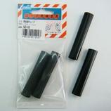 ユタカメイク 熱収縮チューブ10mm径 GC-03 黒│チェーン・金具