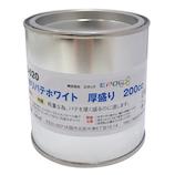 エポック ポリパテ 厚盛り T-03-020 ホワイト 200g