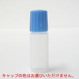 永井 点眼容器 NEP-6 6ml