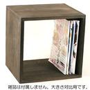 桐キューブBOX オイル ブラウン 350角×300