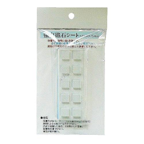 NeoSheet SE 10粒入り 四角いタイプ 増強