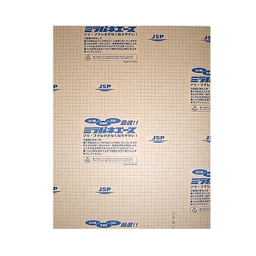 Lタックパネル(片面粘着) A2 600×450×5mm