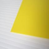 ポリセーム 970×570×0.75mm キイロ