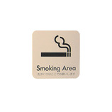 リトルマルコ 喫煙サインプレート 10cm角 オフホワイト