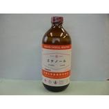 99度発酵アルコール 500ml
