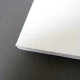 セルラ発泡塩ビ 450×600×3mm ホワイト│樹脂・プラスチック 塩ビ板