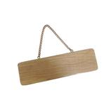 リトルマルコ 木製タモプレート