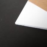 アクリル板 300×920×2mm 白│樹脂・プラスチック アクリル板